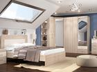 Новое фотографию  Мебель для спальни в Самаре 38445881 в Самаре