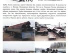 Фото в Строительство и ремонт Строительные материалы Труба б/у 219 ст. 8 цена 26000   А также: в Москве 26000