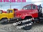 Фото в   Запчасти и агрегаты для грузовых автомобилей в Москве 777