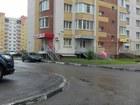 Новое фото  Продажа торгового помещения с действующими арендаторами 38467261 в Тамбове