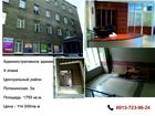 Уникальное foto  Продам/сдам в аренду коммерческую недвижимость 38476375 в Агрызе