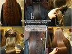 Просмотреть foto  Кератиновое выпрямление и восстановление волос 38497892 в Химки