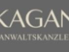Уникальное foto  Помощь при регистрации фирмы в Германии 38506682 в Москве