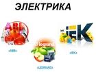 Скачать бесплатно foto Отделочные материалы Большой ассортимент электрики 38511702 в Москве