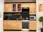 Скачать бесплатно изображение Кухонная мебель Кухня Сакура-4, 2500, левая/правая 38526642 в Москве