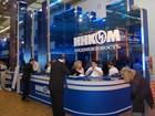 Фотография в Недвижимость Агентства недвижимости Помощь в решении жилищного вопроса от Компании в Москве 200000