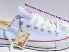 Скачать бесплатно foto  Купить кеды конверсы kedy-convers, ru 38547153 в Москве