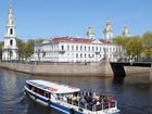Скачать изображение  Экскурсии на теплоходе 38548594 в Санкт-Петербурге