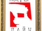 Смотреть изображение  Модульные картины оптом 38554163 в Москве