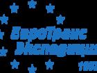 Изображение в   На рынке услуг по обеспечению комплекса логистики в Москве 10000
