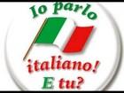 Увидеть foto  Итальянский язык для детей и подростков по Skype, 38585239 в Москве