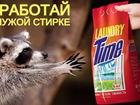 Изображение в   Простой и понятный дополнительный заработок. в Москве 15000