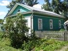 Скачать foto  Продается дом с участком в центре города Кашин 38622881 в Кашине