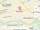 Фотография в   Участок в Новой Москве в районе деревни Крекшино, в Москве 70000