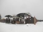 Свежее изображение  земельный участок 12 соток в районе д, Правое Ящерово 38635668 в Серпухове
