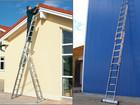 Скачать изображение  Напрокат лестница в городе Подольске, Любой срок, 38650439 в Подольске