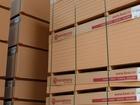 Фотография в   Самая большая оптовая база мебельных пиломатериалов в Судак 1150