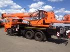 Смотреть foto  Продам кран 25 тонн на камаз 65115 38664064 в Москве