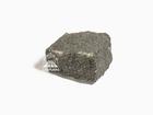Новое изображение  Колотая брусчатка Габбро, 10*10*5см 38693164 в Москве
