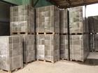 Смотреть foto  Готовый бизнес по производству Газобетонных Блоков 38698059 в Ялта