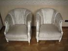 Скачать бесплатно фотографию Мягкая мебель Два мягких кресла фабрики Turri модель Mira, Италия 38727824 в Москве