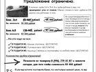 Скачать бесплатно foto  Срубы бань 38780366 в Санкт-Петербурге