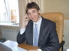 Фотография в   Опытные юристы и бухгалтеры оказывают следующие в Ростове-на-Дону 1000