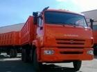 Просмотреть foto  Самосвал КАМАЗ 552900 38817441 в Краснодаре