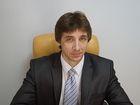 Смотреть изображение  Юристы адвокаты по земельным делам Азов 38817497 в Ростове-на-Дону