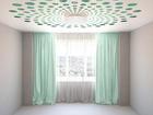 Новое фотографию  Натяжные потолки за 1 день от фабрики, От 100 рублей за квадратный метр, 38822260 в Владивостоке