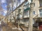 Фотография в   Продам 2-х комн. квартиру в четырехэтажном в Кимрах 1250000