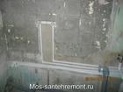 Изображение в   Замена старых труб за один день.   Установка в Москве 2000