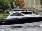 Скачать foto  Купить катер (лодку) Grizzly 840 Racing 38854156 в Керчь