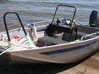 Скачать фотографию  Купить лодку (катер) Master 410 38854863 в Печоре