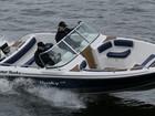Уникальное фото  Купить катер (лодку) NorthSilver Husky 630 38863494 в Новосибирске