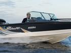 Скачать изображение  Купить катер (лодку) NorthSilver PRO 650 Fish 38871985 в Набережных Челнах