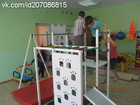 Изображение в   Спортивный детский комплекс «Атлет» предназначен в Челябинске 12800