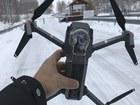Скачать фотографию  DJI Mavic Pro, Combo / Новый, Любая техника DJI 38882619 в Москве