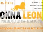 Скачать бесплатно foto Ремонт, отделка ПВХ окна от производителя 38930675 в Москве