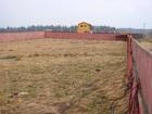 Фотография в Недвижимость Земельные участки Продам земельный участок Новорижское шоссе в Москве 750000