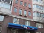 Уникальное фото Коммерческая недвижимость Продажа офисного помещения в центре города 38955401 в Саратове