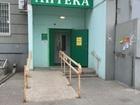 Изображение в   Сдается действующая аптека, 82 м2 работает в Москве 80000