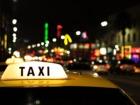 Скачать бесплатно изображение  Сай-Утес , Такси в Актау , Каламкас , КаракудукМунай , Бейнеу , Аэропорт , Бузачи 38961921 в Губкинском