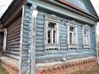 Фото в   Объявление 0581. Продается дом 1-этажный в Егорьевске 850000