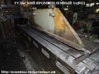 Просмотреть фотографию  Ножницы гильотинные после ремонта на крупнейшем станко ремонтном заводе, ООО ТПЗ, 38996887 в Санкт-Петербурге