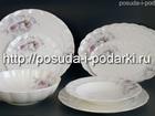 Увидеть фото  Продам сервиз столовый Грэй Розис на 6 персон 22 предмета 39004302 в Москве