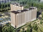 Фотография в   Ведётся строительство жилого комплекса бизнес в Москве 1578000