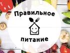 Фото в   Доставка продуктов с рецептами на неделю в Москве 0