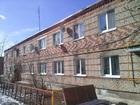 Фотография в   Продам 2-х комнатную квартиру на Юго-Востоке в Москве 1180000