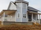 Скачать бесплатно изображение Загородные дома куплю дом из бруса с магистральным газом по Киевскому шоссе, маг, газ в доме, 39033617 в Москве